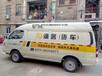 郑州滴客货运公司招募加盟面包车司机