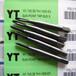 批发代理进口YT不锈钢先端丝攻M1.70.35优质耐磨丝锥