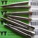 总代直销进口YT白色先端丝攻M1.80.35耐用高速钢丝锥