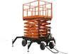 供应玉林地区移动剪叉式升降机梧州剪叉式升降机,您的放心选择