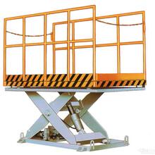 供应固定式货物装卸平台工厂车间货物装卸平台升降机