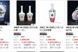 深圳雍乾盛世权威鉴定釉里红瓷器安全快速成交