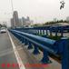 辽阳Q235波形护栏安装,波形梁护栏生产