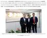 香港商品协会166行员中港皇冠