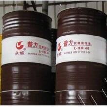 廢油漆廢清洗劑回收上海廢機油回收圖片
