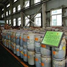 固廢處置回收廢油回收柴油圖片