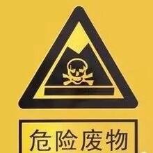 上海閔行區廢油泥回收廢導熱油回收廢切削液處置圖片