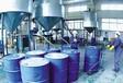 危废处置资质危险废物处置上海废液