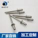 渭南凯升特五金厂家现货供应服务器专用SSD53SSHR双鼓型抽芯铆钉