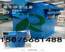 江西吉安喷吹式布袋除尘器厂家供应