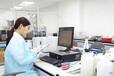 滨州阳信试验机生产厂家_定制各种疲劳试验机_济南瑞衡仪器有限公司