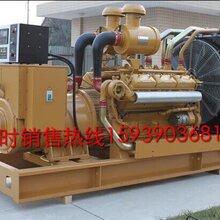 河南柴油发电机组,河南500KW柴油发电机组,河南发电机