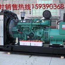 河南300KW柴油发电机组,河南进口柴油发电机组,河南静音发电机组