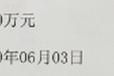 中能国拍(北京)拍卖有限公司