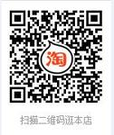 安溪鐵觀音秋茶消清大味鐵觀音特級烏龍茶250g禮盒裝