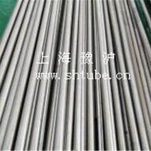 4J29不锈钢毛细管