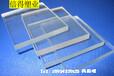 厂家直销定制加工PVC塑料板材
