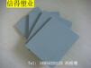 自产PVC塑料板耐腐蚀抗震压深灰色超厚板2-50mm