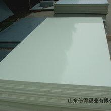 高硬度PVC台面板PVC塑料垫板耐磨平整2-50mm图片