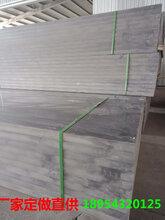 pvc机砖托板pvc免烧砖托板一级塑料托板保用7年2-50mm图片