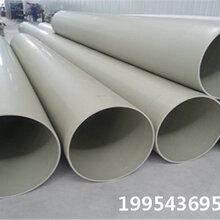 圆形PP风管型号防腐蚀风管安装简单