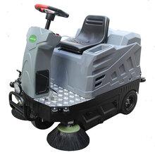 西北奥科奇扫地车电动驾驶式扫地车放心省心