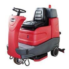全自动驾驶式洗地机价格哪家好