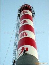 上海钢烟囱防腐刷油漆公司