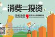 河南国实优逛科技有限公司