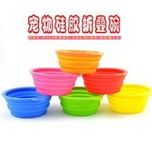 工厂直销硅胶折叠宠物碗狗碗猫狗通用食盘