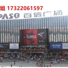 适合房地产广告花都区户外大牌广告博纵广告173-2206-1597