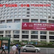 珠江新城华夏路与花城大道交界处高德置地广场西面墙身广告位