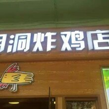 明洞街韓國炸雞店面實際裝修效果