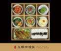 稻和谷九宫格快餐-万元创业开店图片