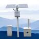 太陽能遠程閘控系統、閘位計廠家