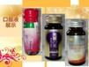 QS认证食品口服30ml综合酵素饮品ODM