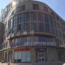 靖江润辉国际广场商铺公寓出售
