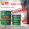 植筋胶环氧型A级低温型结构胶厂家直销价格优惠