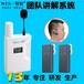 智联无线讲解器一对多参观接待低频接收器耳挂式厂家直销