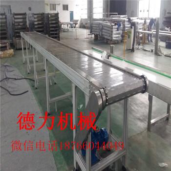 供應不銹鋼提升移動式鏈板輸送機流水線操作