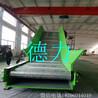 输送机铝合金链板输送机电子电器生产专用