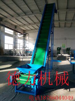 爬坡输送机裙边挡板输送机传送机皮带流水线
