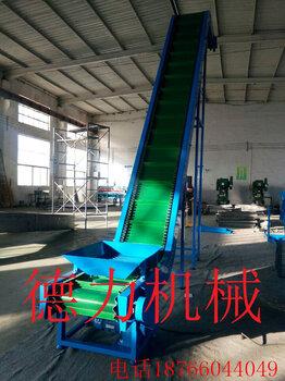 爬坡传动带传送带小型流水线裙边输送机