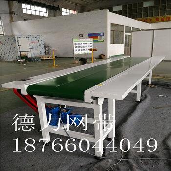 速冻食品生产线皮带输送机不锈钢工作台皮带输送生产线