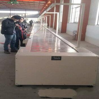 冲孔链板式输送机不锈钢链板输送线食品机械生产流水线