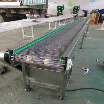 不锈钢耐高温网链网带输送机304食品网链输送机
