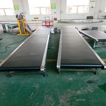 快递装卸皮带输送机分拣工作台皮带输送机流水线