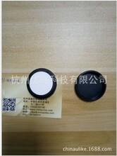 优睐科技SW-30漫反射标准白板、光谱仪校准白板批发