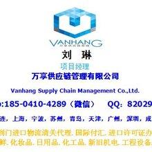 上海進口二手裁切機資質代理公司