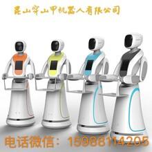 用机器人送餐,哪家好,穿山甲最新技术无轨送餐机器人